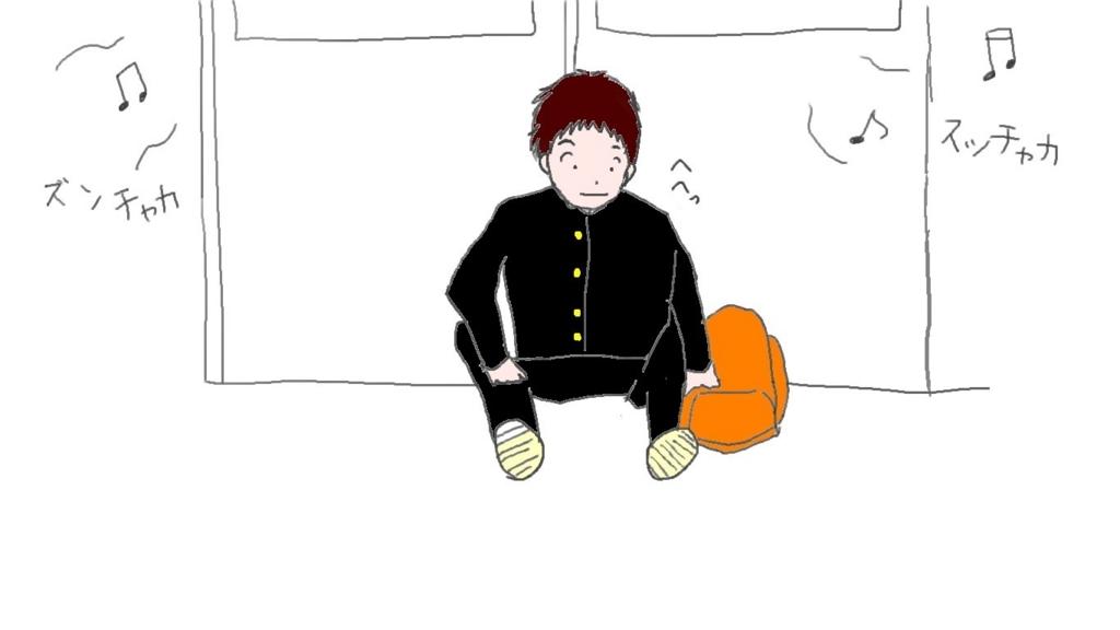 f:id:h-hisashi:20180814092820j:plain