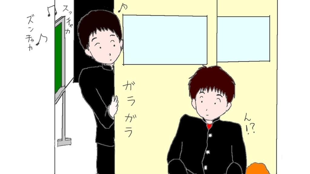 f:id:h-hisashi:20181014163219j:plain