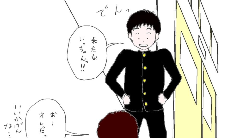 f:id:h-hisashi:20181230123321j:plain