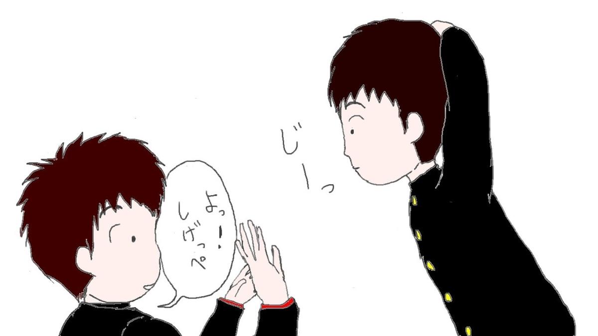 f:id:h-hisashi:20190330125447j:plain