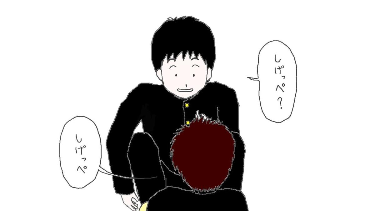 f:id:h-hisashi:20190407192349j:plain