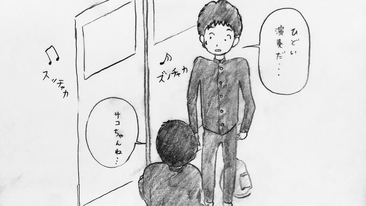 f:id:h-hisashi:20190814135310j:plain