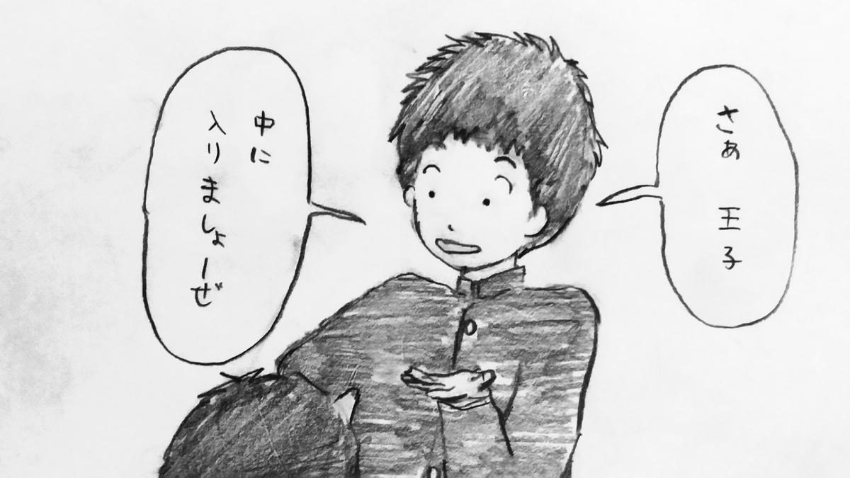 f:id:h-hisashi:20190815210359j:plain