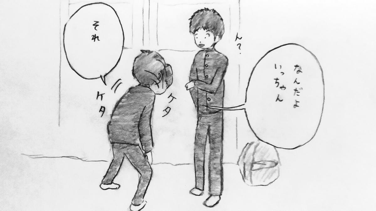 f:id:h-hisashi:20190818123056j:plain