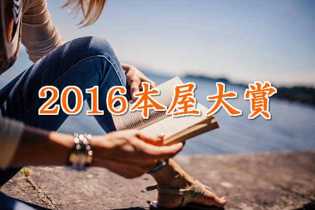 f:id:h-idayu:20160204082826j:plain