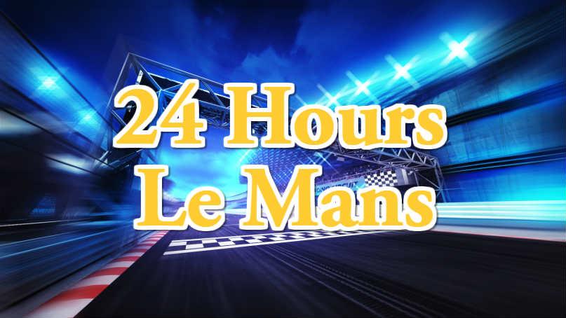 ル・マン24時間耐久レース2017