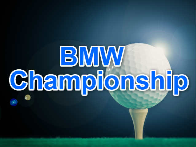 松山英樹 PGA BMW選手権2018トップ
