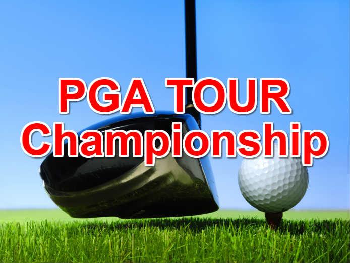 PGA プレーオフ 松山英樹 ツアー選手権2017