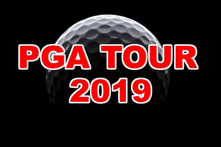 PGAツアー 2019 スケジュール カレンダー