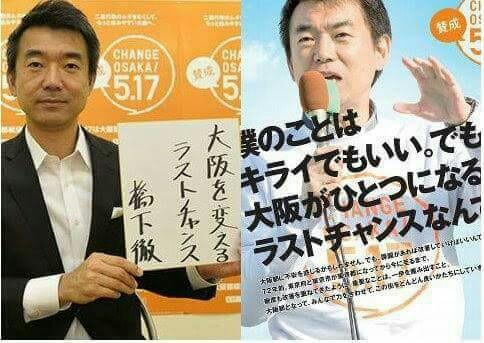 f:id:h-ishikawa-19820825:20170712153448j:image