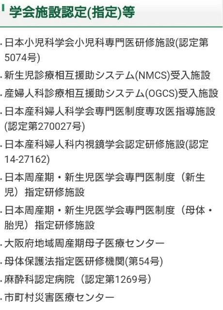f:id:h-ishikawa-19820825:20170718133405j:image