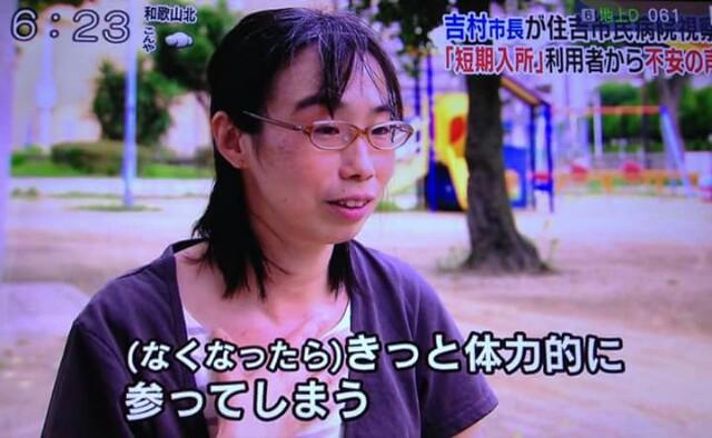 f:id:h-ishikawa-19820825:20170719154631j:image