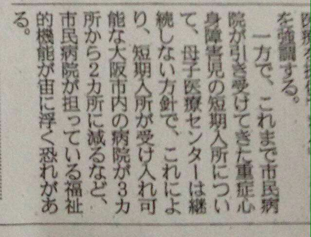 f:id:h-ishikawa-19820825:20170719154708j:image