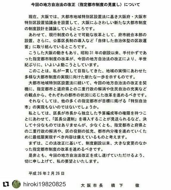 f:id:h-ishikawa-19820825:20170720110046j:image