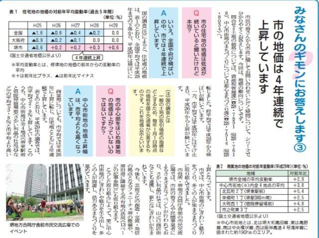 f:id:h-ishikawa-19820825:20170801031935j:image