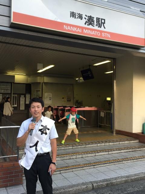 f:id:h-ishikawa-19820825:20170825215045j:image