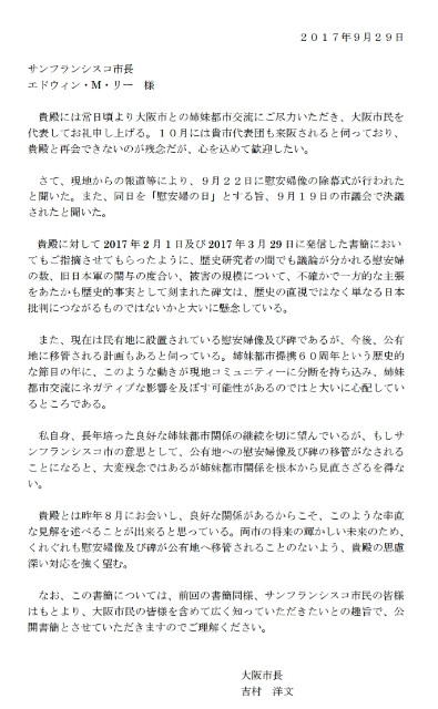 f:id:h-ishikawa-19820825:20171008063058j:image