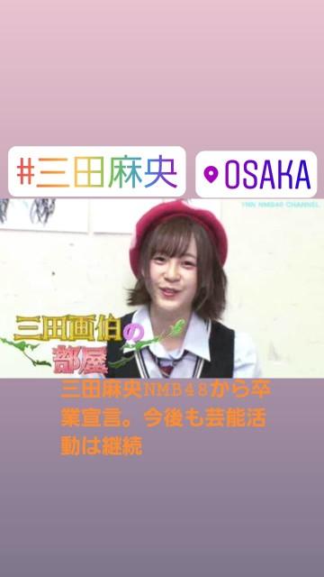 f:id:h-ishikawa-19820825:20190116065707j:image