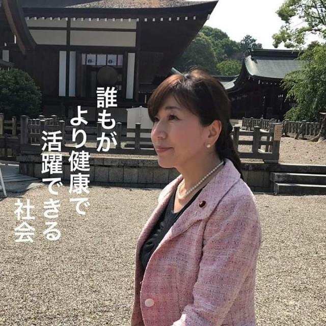 f:id:h-ishikawa-19820825:20190120014857j:image