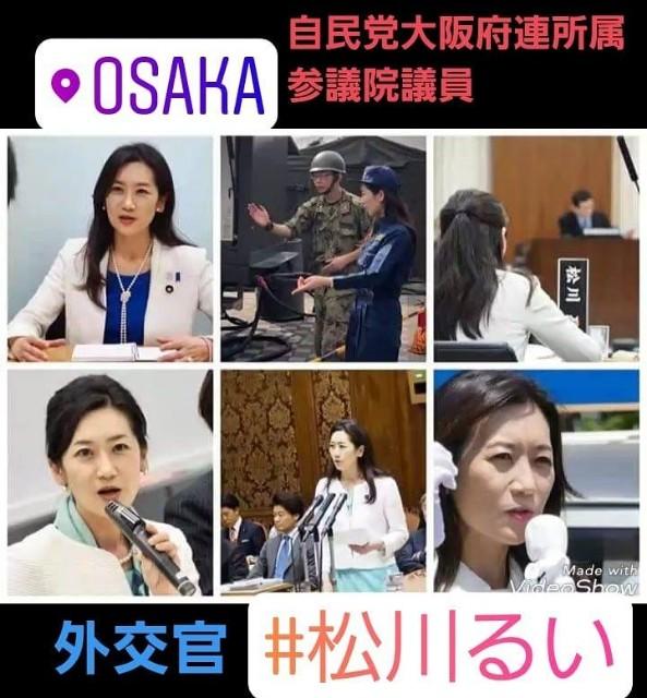 f:id:h-ishikawa-19820825:20190120014911j:image