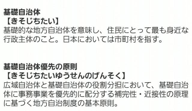 f:id:h-ishikawa-19820825:20190128225436j:image