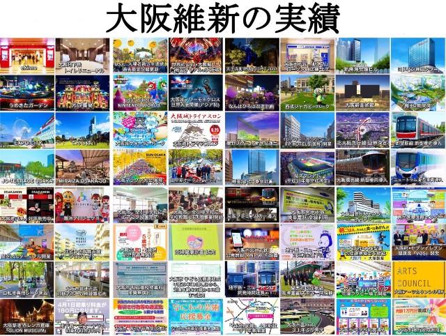 f:id:h-ishikawa-19820825:20190324215413j:image