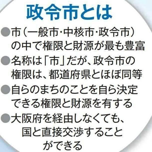 f:id:h-ishikawa-19820825:20190406064714j:image