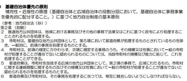 f:id:h-ishikawa-19820825:20190512023242j:image