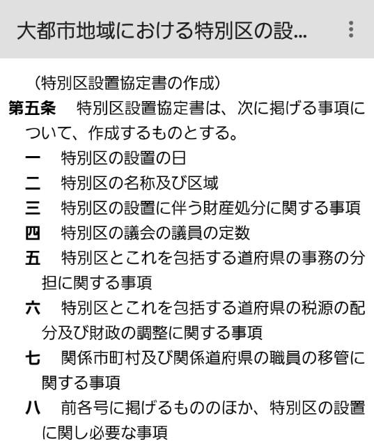 f:id:h-ishikawa-19820825:20190519002716j:image