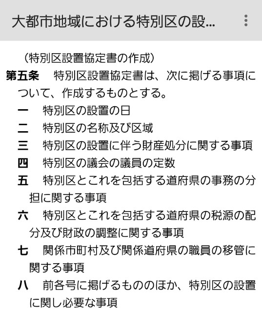 f:id:h-ishikawa-19820825:20190520012637j:image