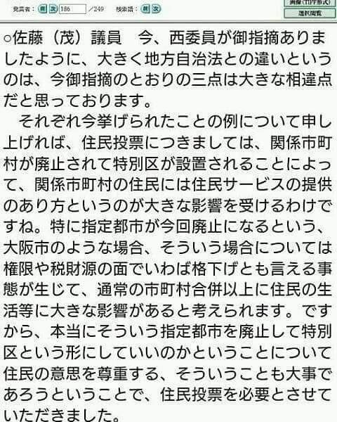f:id:h-ishikawa-19820825:20190611232725j:image