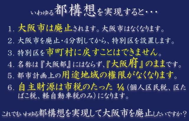 f:id:h-ishikawa-19820825:20190611232839j:image