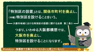 f:id:h-ishikawa-19820825:20190616023952j:image