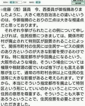 f:id:h-ishikawa-19820825:20190624003256j:image