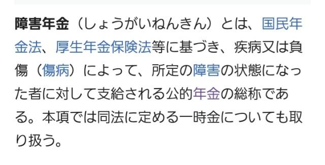 f:id:h-ishikawa-19820825:20190627141051j:image