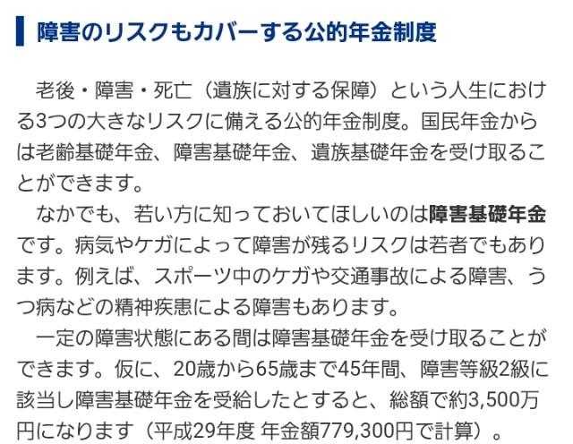 f:id:h-ishikawa-19820825:20190627141107j:image