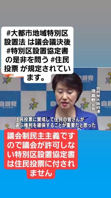 f:id:h-ishikawa-19820825:20190703222432j:image