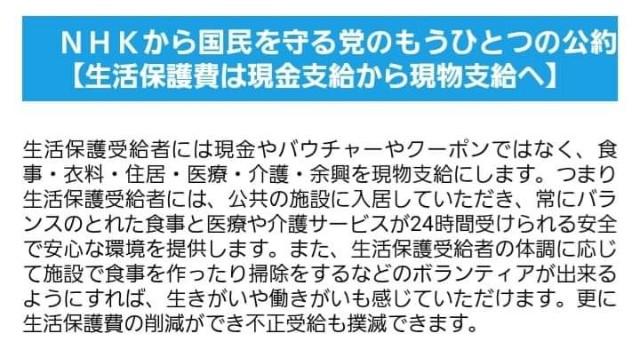 f:id:h-ishikawa-19820825:20190802002018j:image