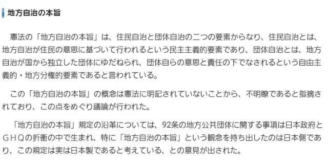 f:id:h-ishikawa-19820825:20191219232531j:image