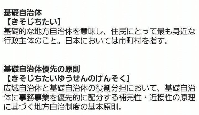 f:id:h-ishikawa-19820825:20191219232709j:image
