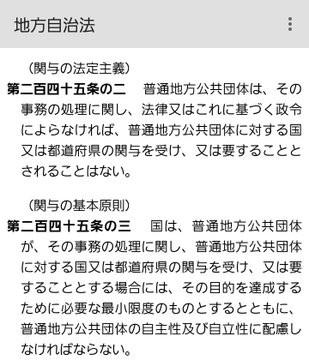 f:id:h-ishikawa-19820825:20191219232920j:image