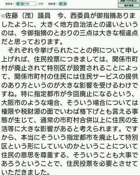 f:id:h-ishikawa-19820825:20191224211447j:image