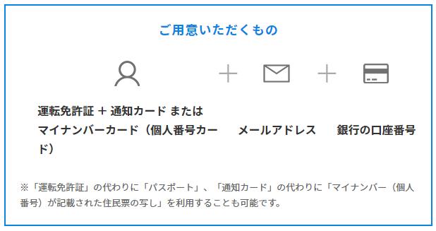 f:id:h-kashi:20180802192153p:plain