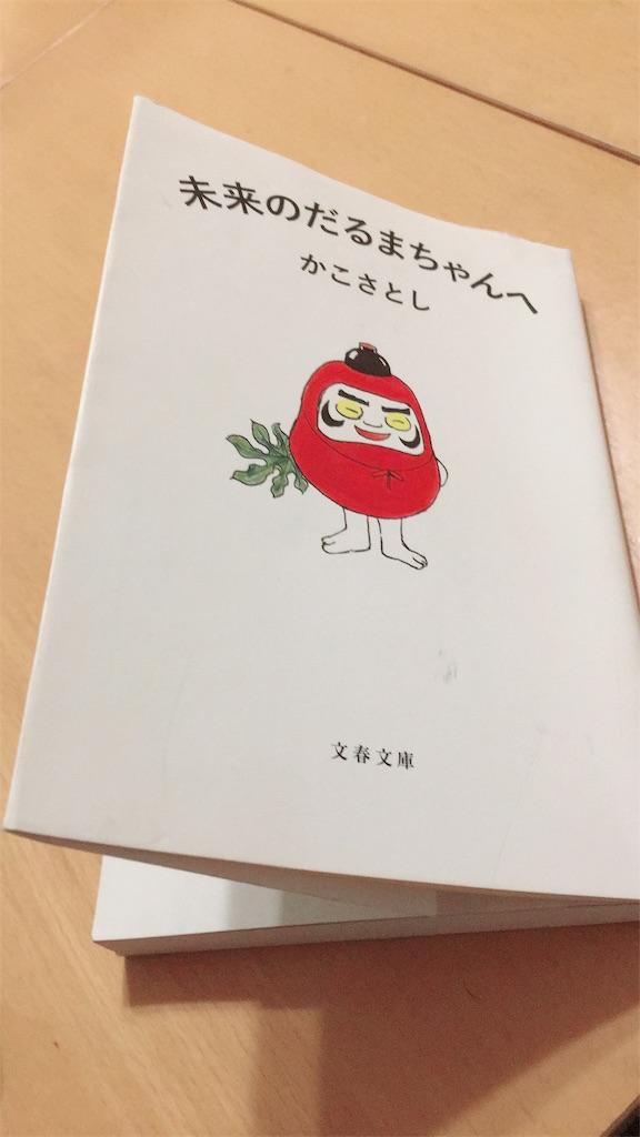 f:id:h-katori:20180119095837j:image