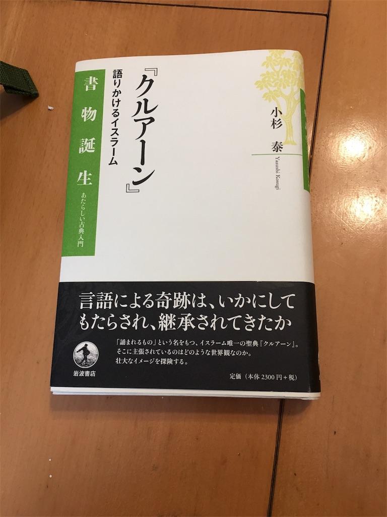 f:id:h-katori:20180205231314j:image
