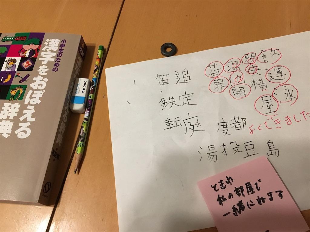 f:id:h-katori:20180207191853j:image