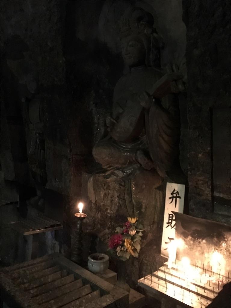 f:id:h-katori:20180212090733j:image