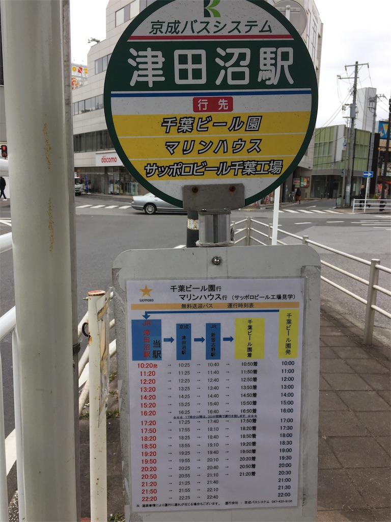 f:id:h-katori:20180225192749j:image