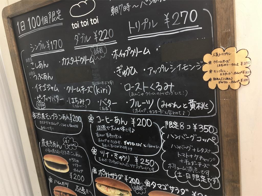 f:id:h-katori:20180309222221j:image