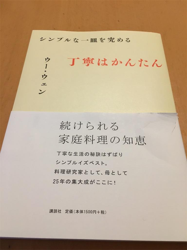 f:id:h-katori:20180414214657j:image